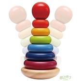 疊疊樂 疊疊樂套圈彩虹圈月寶寶兒童兒童玩具益智套塔積木 【交換禮物】