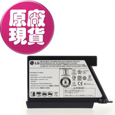 【LG樂金耗材】掃地機器人鋰電池