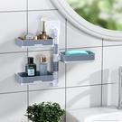 肥皂架 浴室肥皂盒吸盤壁掛式多三層瀝水可旋轉免打孔香皂盒衛生間置物架【快速出貨八折鉅惠】