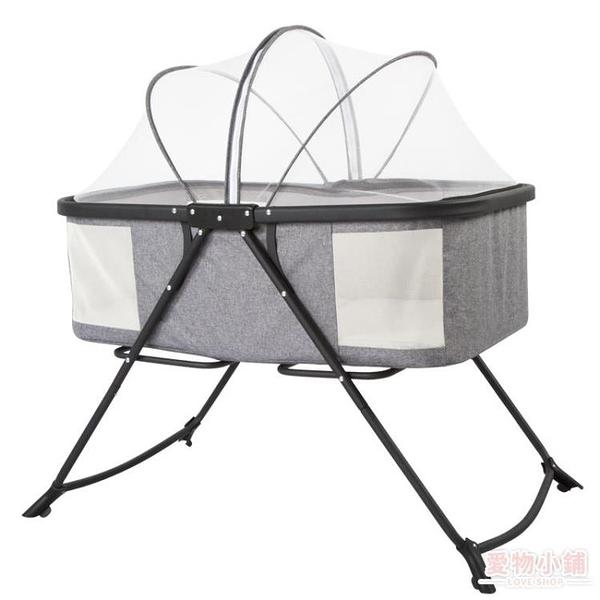 折疊嬰兒床便攜式新生兒寶寶搖籃床多功能簡易搖搖床bb床0-15個月 店慶降價