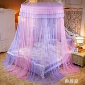 免安裝歐式雙層公主風床幔臥室圓頂蚊帳1.8m床涼席米家用紋賬吊頂 PA15771『雅居屋』
