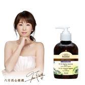 【Green Pharmacy】鼠尾草私密水嫩潔膚露 370ml
