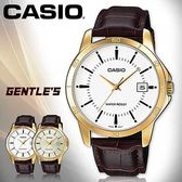 CASIO手錶專賣店 卡西歐  MTP-V004GL-7A 男錶  指針 生活防水 礦物玻璃鏡面 不鏽鋼錶殼 皮革錶帶