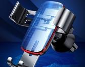 車載手機架 車載手機架汽車用支架導航車上支撐出風口【免運直出】
