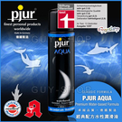 【100ml】德國Pjur AQUA 經典配方水性潤滑液 Water-based Personal Lubricant