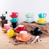 咖啡杯創意歐式陶瓷咖啡杯碟套裝 意式濃縮拿鐵卡布奇諾杯子定制LOGO