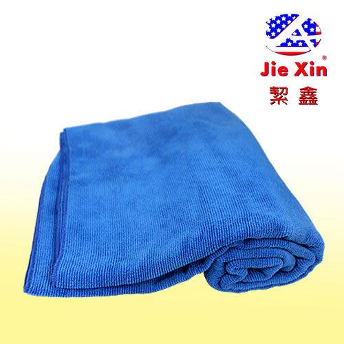 洗車巾 吸水大毛巾