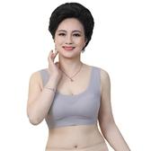 中老年人運動無痕內衣女文胸夏季超薄大碼無鋼圈背心式媽媽款胸罩 小宅女