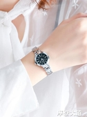 手錶女士細帶小巧精致學生韓版簡約氣質手鏈式時尚防水ins風錶盤QM『摩登大道』