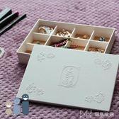 首飾收納盒珠寶手鐲項鍊耳釘耳環整理盒戒指飾品帶蓋珠寶箱        瑪奇哈朵