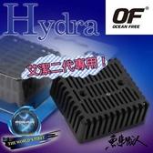OF 仟湖Hydra 艾潔 淨水器鈦碳纖維替換板【1 入】內片活菌過濾用更換片碳板