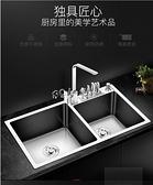 廚房手工雙槽不銹鋼水槽套餐加厚304臺上下洗菜盆洗碗洗水池 快速出貨 YYP