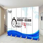 屏風隔斷摺疊辦公室公司企業團隊logo現代勵志創意定制文化形象牆 NMS蘿莉小腳丫