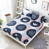 床包訂製床笠純棉單件全棉卡通床罩1.5床墊保護套夏季床套1.8雙人加大床包 簡而美