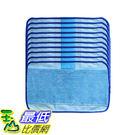 [106玉山最低比價網] 抹地機用濕抹布 10 入 Pack Mixed Microfiber Mopping & Dry iRobot Braava 380 380t 320(_K01)