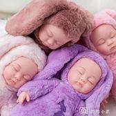 睡眠安撫嬰兒娃娃洋娃娃 軟膠寶寶家政早教女孩兒童玩具 YXS娜娜小屋