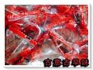 古意古早味 三角包豆丁 (3000公克/...
