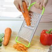 多功能不銹鋼刨絲器瓜果蔬菜切絲刨皮器土豆絲擦絲器  潔思米