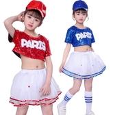 兒童演出服男女爵士舞幼兒園亮片舞蹈服現代舞表演服裝蓬蓬裙 格蘭小舖