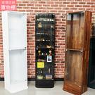 ◆ 5MM強化玻璃,擺放收納更穩固 ◆ 可調活動式分層,收藏不受空間拘束 ◆ 直立180公分收納空間