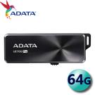 ADATA 威剛 64GB 64G 300MB/s UE700 Pro USB3.2 隨身碟