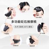 正品頭療砭石梳子按摩梳頭頭皮經絡梳頭部刮痧板疏通經絡同仁堂款