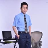 【LA-606】雷利雅-專業自信辦公室男長/短袖襯衫(藍色)