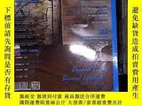 二手書博民逛書店GET罕見MAGAZINE 2017 1-2017 7Y180897