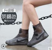 雨鞋套雨鞋套男女韓國可愛鞋套防水雨天防滑加厚耐磨成人下雨防雨雪鞋套 全網最低價