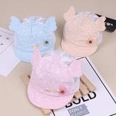 嬰兒帽子0-3-6個月夏天涼帽薄款新生兒網眼透氣遮陽帽男女寶寶帽