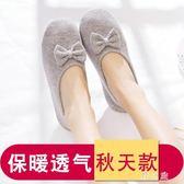 中大尺碼月子鞋  春秋包跟產婦拖鞋產后室內軟底鞋薄款防滑孕婦鞋 KB10258【野之旅】