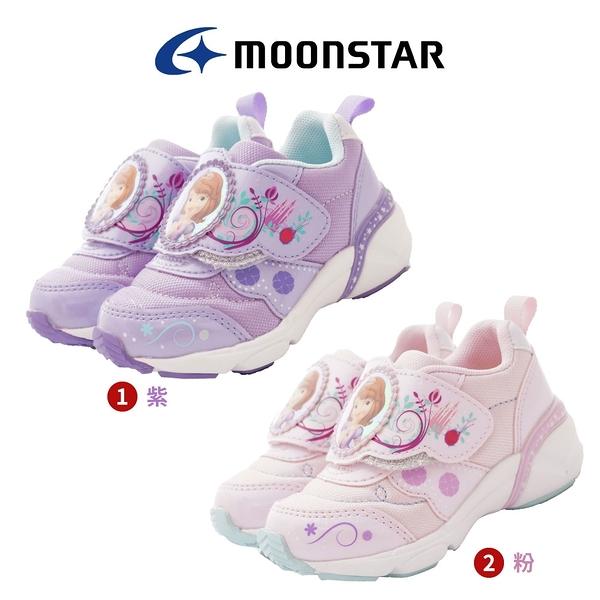 日本Moonstar機能童鞋 蘇菲亞聯名款ON2401/12404任選(中小童段)