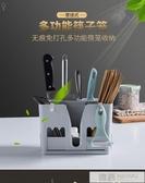 壁掛筷子收納盒刀架筷子籠 廚房勺子筷子盒家用塑料筷子筒  中秋佳節