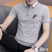 大尺碼男士短袖T恤韓版男裝半袖潮上衣潮流衣服夏季打底衫男polo衫襯衫PH2185【彩虹之家】