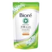 蜜妮Biore淨嫩沐浴乳補充包-抗菌保濕型-伊豆 茉莉香700ml【愛買】
