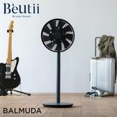 BALMUDA The GreenFan 風扇 日本設計 BALMUDA 百慕達 電風扇 白金 深灰