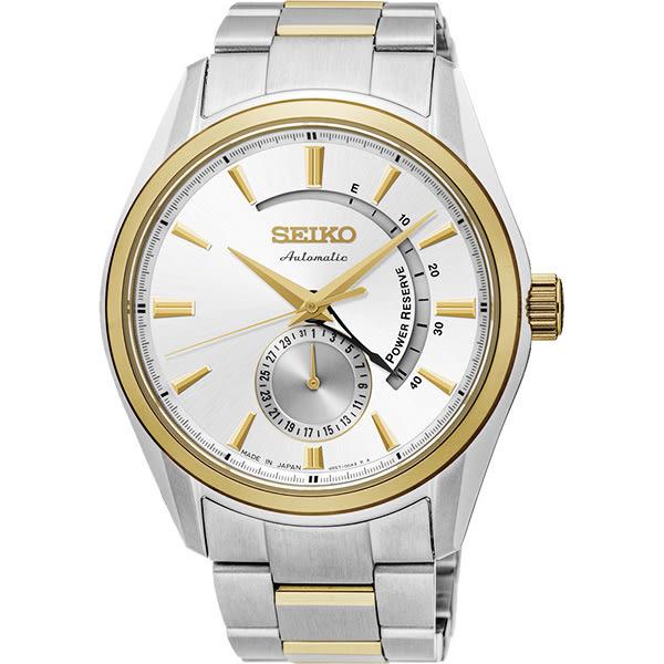 SEIKO 精工 Presage 4R57 動力儲存機械錶-金x銀/42mm 4R57-00A0KS(SSA306J1)