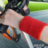 護腕男女運動跑步健身保暖籃球羽毛球毛巾薄棉吸汗擦汗護手腕套帶   韓語空間