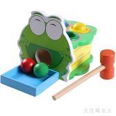 兒童玩具早教1-2-3周歲半小寶寶益智力開發木質男女一三兩歲 XW3936【大尺碼女王】