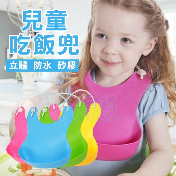 立體素面防水矽膠圍兜 兒童吃飯兜【巴布百貨】