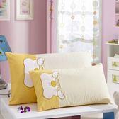 可愛兒童枕芯學生30x50小枕頭單個帶枕套可拆卸WY【快速出貨八折優惠】
