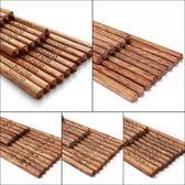 雞翅木長筷子無漆無蠟日式兒童實木套裝筷子