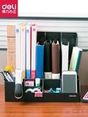 得力文件架書架桌面簡易桌上文件框辦公室學生用書立檔案欄