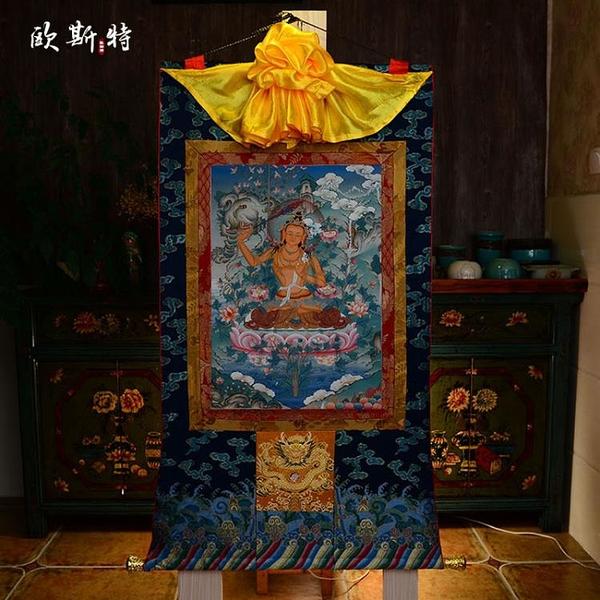 尼泊爾棉布裝裱 天然礦物顏料畫心 文殊菩薩 佛像