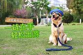 中大型狗狗牽引繩金毛拉布拉多遛項圈