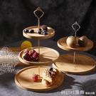 水果盤 三層水果盤創意現代客廳家用多雙層下午茶餐具糖果零食蛋糕點心架 618購物節