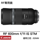 Canon RF 600mm f/11 ...