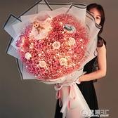 超大束滿天星幹花花束紗禮盒玫瑰花永生花女生日禮物七夕情人節
