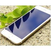 升級版抗藍光 iPhone6/6S plus鋼化玻璃保護貼(5.5吋)