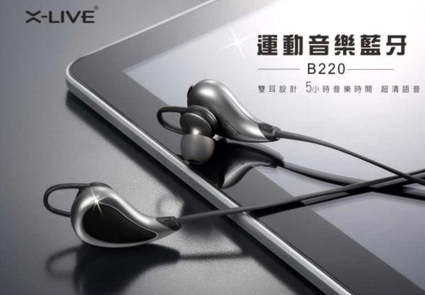 運動藍牙耳機 藍芽耳機 防水耳機 抗噪耳機 品質保證 認證【BF0011】X-LIVE 超高音質!